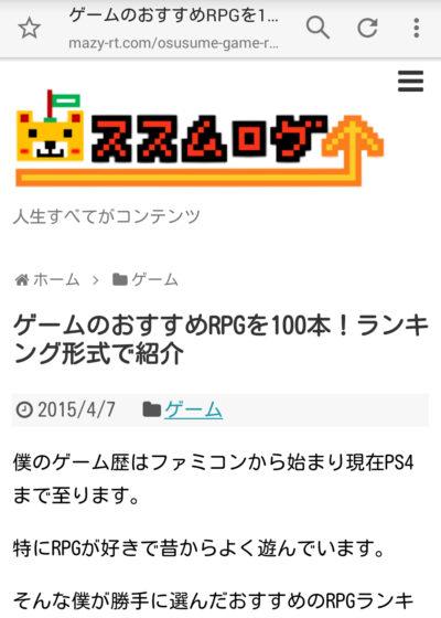 2015-04-08_14_31_36