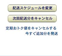 スクリーンショット 2015-05-08 23.32.25