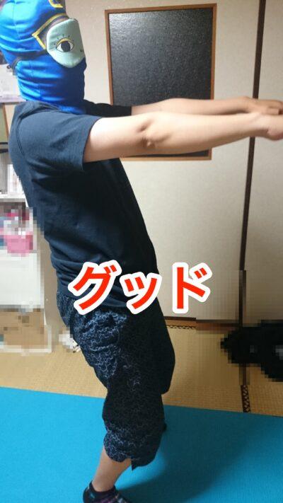 2015-05-10_20_19_50