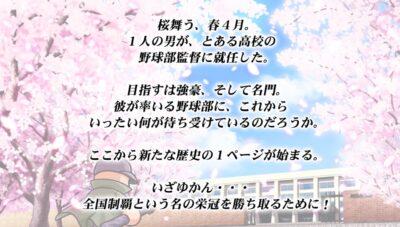 2015-05-18-004318
