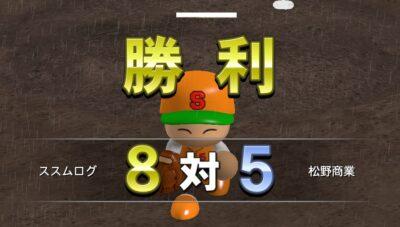 2015-05-19-004537