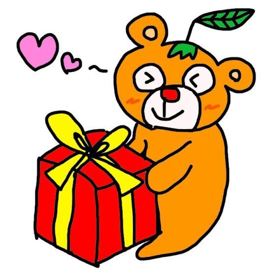 プレゼントは嬉しいですよね