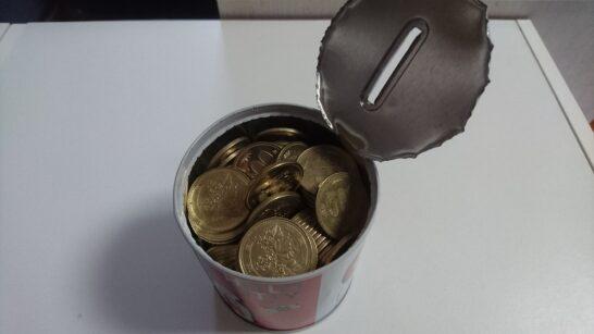 貯金箱を開けました