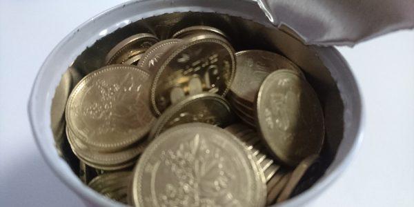 たくさんの500円