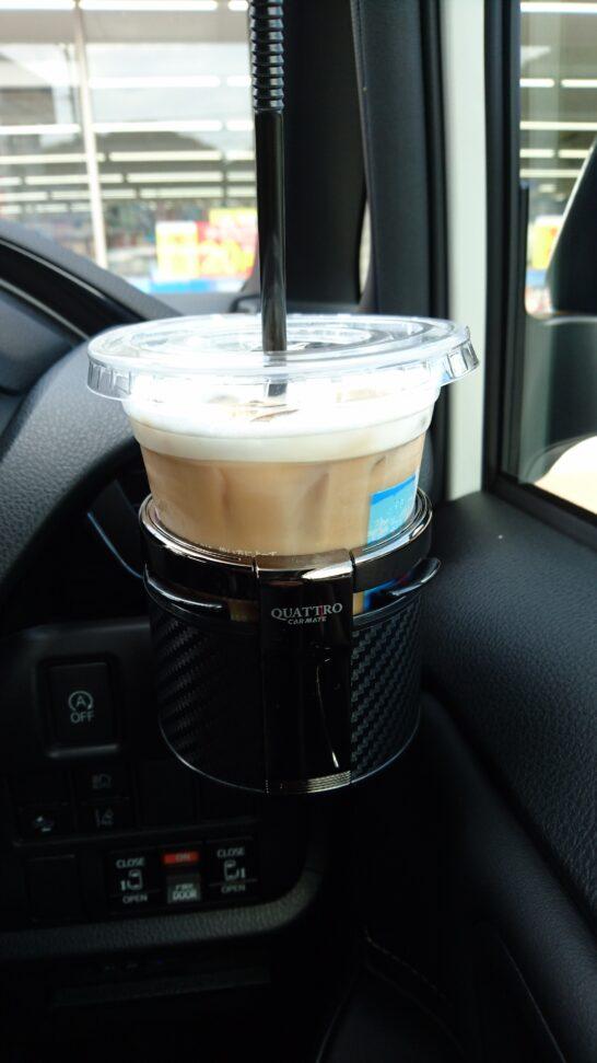 コンビニのコーヒーもばっちり置ける